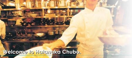 畑中厨房株式会社キッチン:イメージ画像