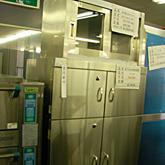 【畑中厨房株式会社】最新厨房機器・和洋食器